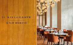 Il Ristorante at The Bvlgari Hotel Beijing